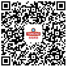 2020网申二维码.png